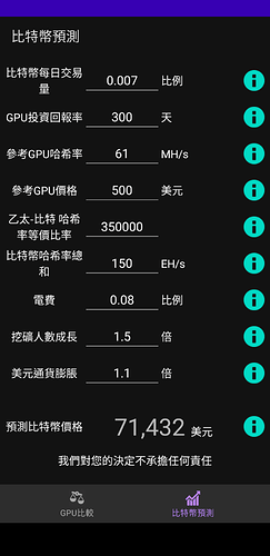 Screenshot_20210318-220034
