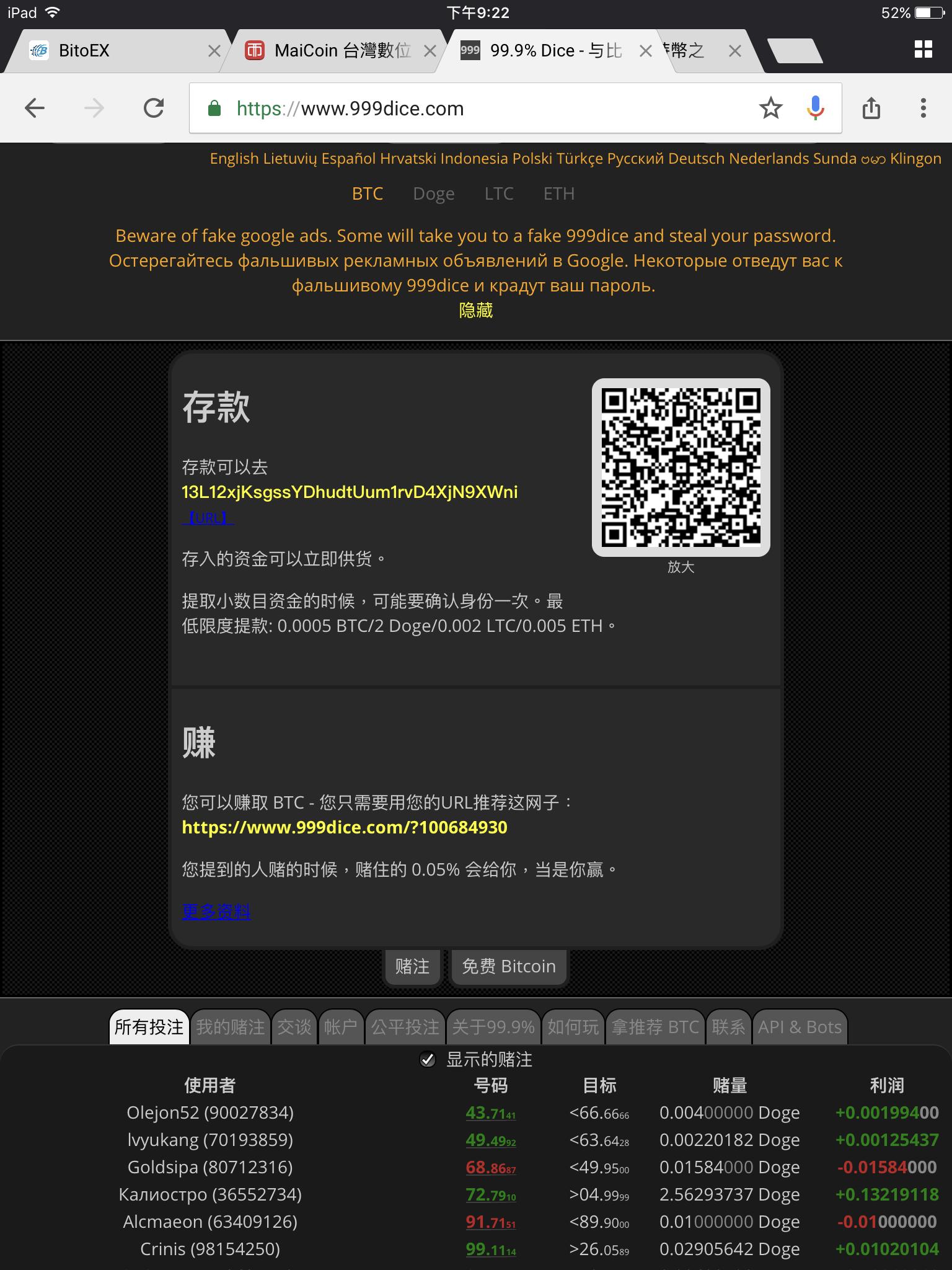 forum bitcoin indonezia)